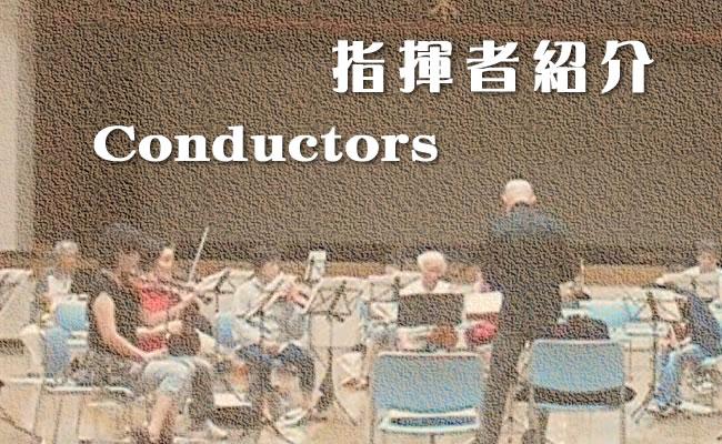 new_conductors