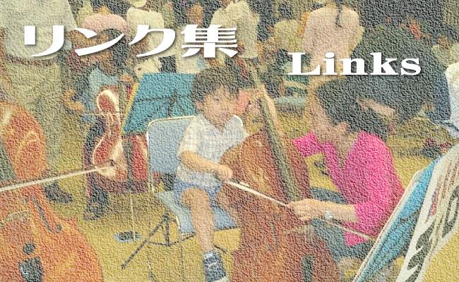 new_links