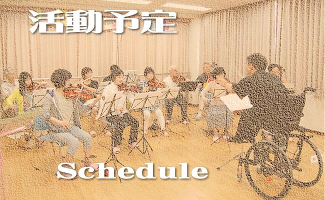 new_schedule