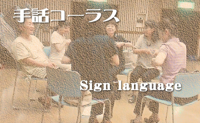 new_signlanguage