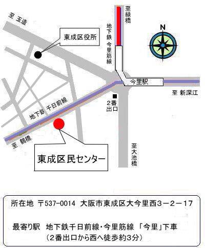 map-higasinari-kumin-center
